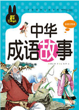 Chinese idiom stories with pin yin for learning Chinese cultures