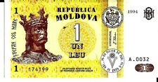 MOLDOVA 1994 1 LEU CURRENCY UNC