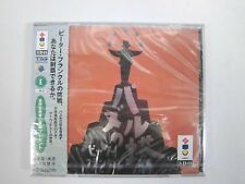 3DO Real - Peter Frankel PUZZLE NO TOU - NEW. Panasonic. JAPAN GAME.