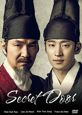 Secret Door - 2014 Korean TV Series - English Subtitle