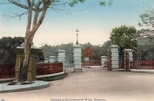 OLD POSTCARD - SINGAPORE - Entrance to the Government House - Tinted photo