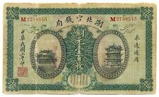 China Hupeh Government Cash Bank Provincial Bank 100 Copper Coins 1914 F #S2098