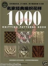Chinese Japanese Craft Book Encyclopedia of Knitting and crochet 1000 pattern