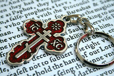 RUSSIAN ORTHODOX CROSS keychain red Crucifix holyland Jerusalem charm крест