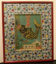 Vintage Koinobori Framed Label or Poster Carp Streamer Wind Sock Advertisement