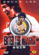 Enter the Dragon (1973) - Bruce Lee DVD *NEW