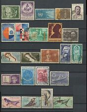 India Fine Used Complete Stamps Collection Of Year 1968