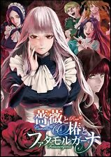 """Doujin PC Game  """" Roses and Camellia and Fata Morgana """" Japan"""