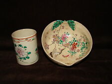 Asian Japanese ? Antique Hand Painted Floral Bird Art Pottery Signed Bowl Cup