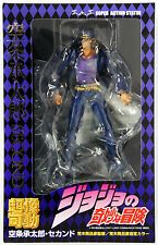 Medicos Jojo's Bizarre Adventure 3 12 Jotaro Kujo Second Figure 4580122818494