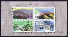 China 2000-14M Laoshan Mountains 崂山 Souvenir Sheet Stamps Mint NH