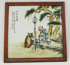 Chinese  Famille  Rose  Porcelain  Plaque  With  Frame   2