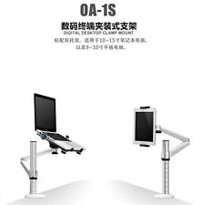360º rotate height adjust desk stand/holder/mount-laptop/iPad Pro/Tablet 7-13""