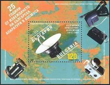 Bulgaria 1997 Space/Satellite/Radio/Research/Camera/Communications 1v m/s  b3073