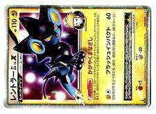 POKEMON JAPANESE HOLO N° 030/090 LUXRAY LV.X 1ed 110 HP Pt2 (2008) ....