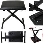 Adjustable Leather Padded Piano Keyboard Bench Seat Rubber Feet Stool Chair Gift