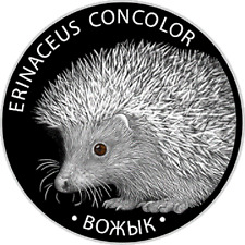 Belarus - 20 Rubles Hedgehog