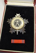 Yugoslavia Silver Order of The Peoples Army 3rd Class