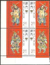 China Macau - Legenden+Mythen Türgötter postfrisch 1997 Mi.919-922 Viererblock