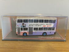 CORGI OOC CHINA MOTOR BUS CMB DENNIS JUBILANT (DS) BUS MODEL 44803