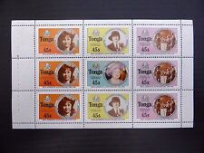 TONGA 1994 Self Adhesive Booklet Pane SG1285a Cat £6.50 NEW PRICE FP8425