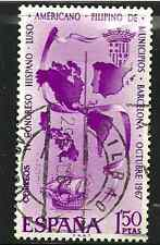 SPAIN POSTAL ISSUE - USED STAMP - 4th HISPANO LATIN AMERICAN CONGRESS - 1967