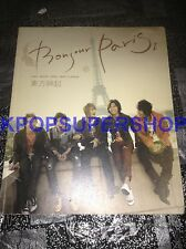 Dong Bang Shin Ki 2007 Paris Photobook Bonjour Paris I Great TVXQ Tohoshinki JYJ