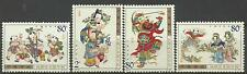 China 2003-2 Yangliuqing Woodprint New Year Picture Stamp set MNH