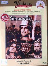 Sikandar - Prithviraj Kapoor, Sohrab Modi - Official Bollywood Movie DVD ALL/0