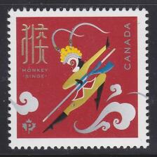 Canada 2016 #2884 Lunar New Year of the Monkey MNH
