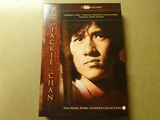 3-DISC DVD BOX / DRAGON LORD, TWINKLE STARS, DRAGON FROM RUSSIA (Jackie Chan)