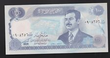 100 DINARS SADDAM HUSSEIN IRAQ IRAQI CURRENCY MONEY NOTE BANKNOTE One Hundred