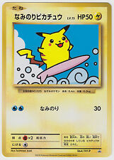 Pokemon Card XY Promo Surfing Pikachu 264/XY-P Japanese 20th Anniversary