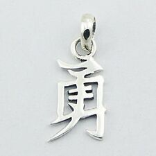 Silver pendant Feng Shui Jewelry Chinese Character Courage Pendant 28mm height