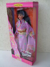 barbie japanese giapponese dolls world collector poupèe ok NRFB 1995 dotw 14163