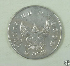 Thailand Coin 1 Baht 1974 Almost Uncirculated