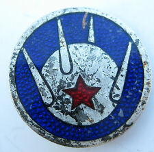 ANCIENNE INSIGNE MILITAIRE RUSSE MILITARIA MILITARY INSIGNIA Русский военный зна