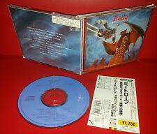 CD MEAT LOAF - BAT OUT OF HELL II : BACK INTO HELL - JAPAN - VJCP-3269