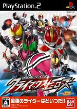 USED Kamen Rider: Climax Heroes japan import PS2