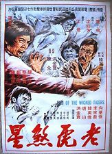 Lebanese END OF THE WICKED TIGERS Karate Kung Fu Movie Poster Chinese Film 70s