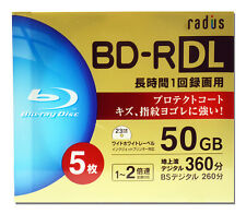5 Bluray Disc BD-R 50GB Inkjet Printable Blu ray Dual Layer Disc 4x Speed tdk