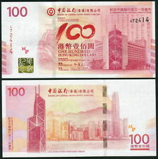 Hong Kong (Bank of China) 100 Dollars 2012 UNC - Comm w/ folder AB prefix