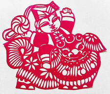 Chinese Folk Art Silhouettes Paper Cuts Chinese Lion Dance
