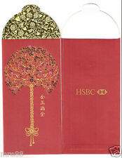MRE * HSBC CNY / Ang Pau / Red Packet #2