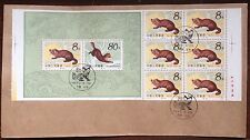 CHINA PRC cover - 1983 Chinese Weasel Booklet stamps on FDC mammal