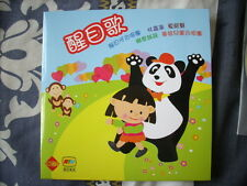 a941981 HK Paper Back CD Children Songs Danny Summer Alice Lau Liu 夏韶聲 華娃 林嘉華 Lokka Sisters 樂家姊妹 醒目歌 Volume Three HK ATV TV Songs