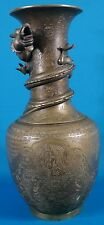 Heavy Antique/Vintage Chinese Brass Dragon Vase