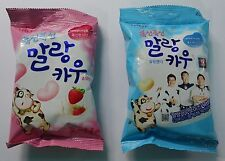 LOTTE 'Malang Cow' Soft Chewy Marshmallow Candy 2ea 1set - Korea Snack