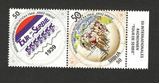 "SERBIA-MNH- STAMP+LABEL-50th International Bicycle Race ""Tour de -2010."