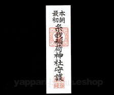 Ofuda Paper Amulet Intoga Inari Shrine for Family's Safety & Happiness Kamidana